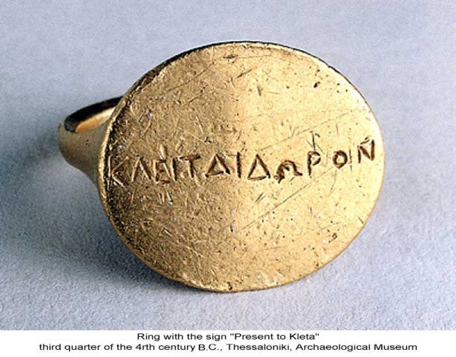 A 3,000-year-old Ring