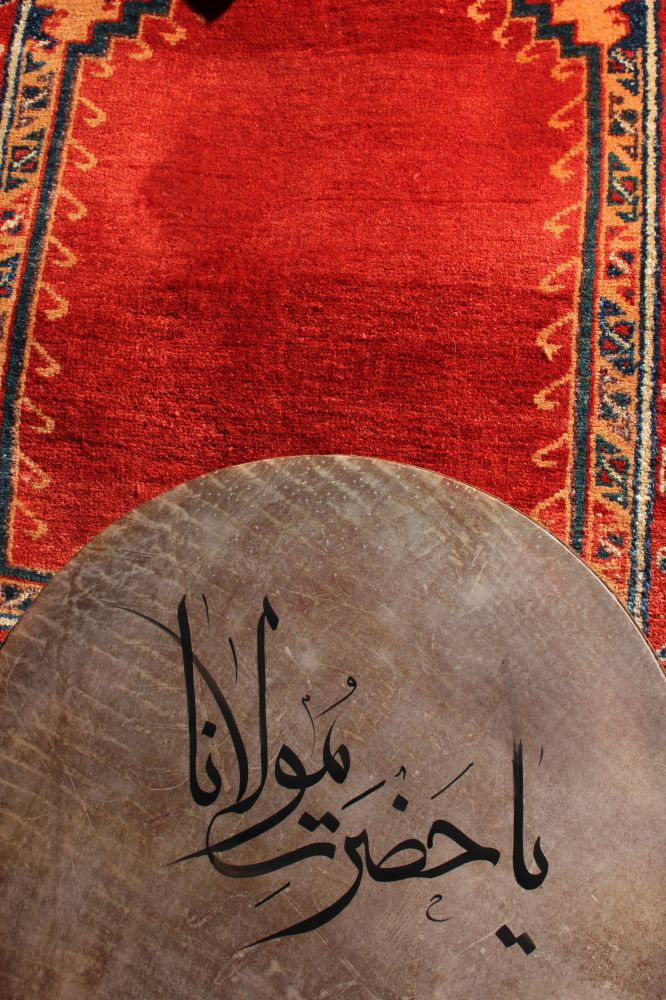 An Extraordinary Sufi: Shams Tebrizi
