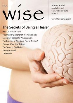 The Wise - Issue 15